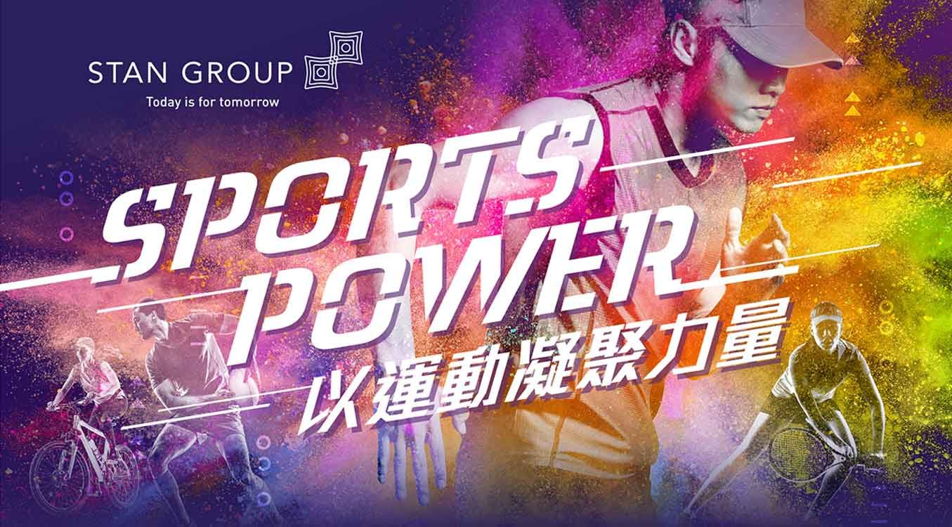 "Application Deadline of Granting Scheme ""Sports Power"" is postponed to 30 April"
